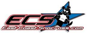 4 - ECS Logo
